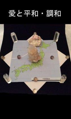 画像1: 聖母バラ占術「あなた、日本、世界、地球、宇宙の愛と平和・調和のためのヒーリング